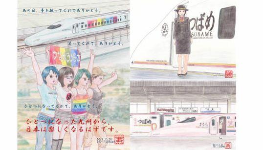 九州新幹線が5周年 もう一度伝えたい「あの日、手を振ってくれてありがとう」【画像・動画】