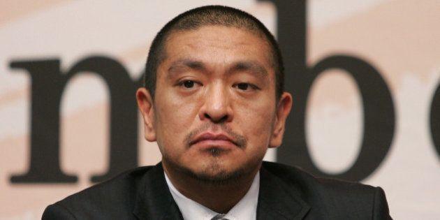 BUSAN, SOUTH KOREA - OCTOBER 09: Director and actor Hitoshi Matsumoto attends a Press Conference-Gala...