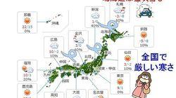 北日本で車が運転できないほどの猛吹雪、全国的にも真冬の寒さに逆戻り