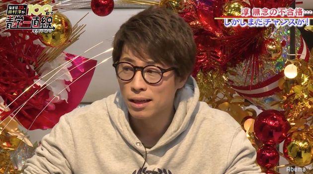 田村淳、青学不合格も個別学部日程に向け「走り出します」