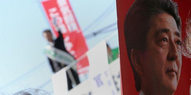 HIMEJI, JAPAN - DECEMBER 10: Japan's ruling Liberal Democratic Party (LDP) candidate Zushi Yoshinobu...