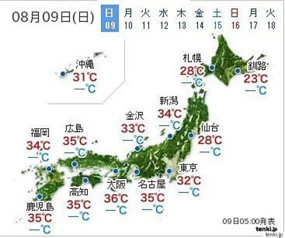 8月9日は広い範囲で猛暑に 暑さは11日まで続く