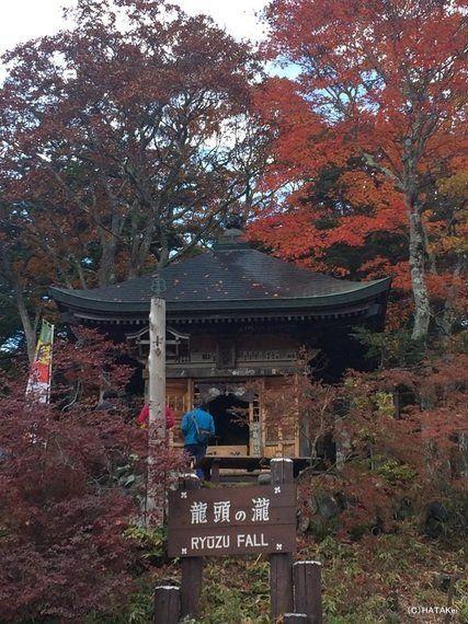 錦秋の中禅寺湖畔周遊記