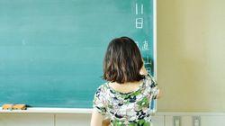 公立小中学校の教職員、5万人近く削減求める案に「日本弱体化させる」と疑問の声