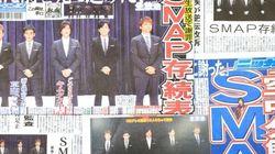 SMAP、今後もグループで「これからは何があっても前を見て進みたい」