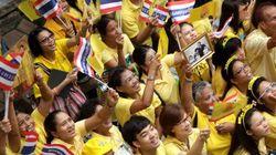 タイが第2次世界大戦の終結以来最大の激動を迎えようとしている