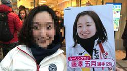 カーリング女子・藤沢五月選手に「そっくり」すぎるアナウンサーがいた