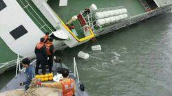 韓国・セウォル号沈没事故、船員はなぜ乗客より先に逃げたのか 交信記録で明らかに