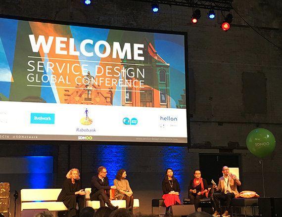 サービスデザインと組織変革
