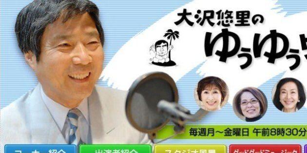 「大沢悠里のゆうゆうワイド」4月で終了 TBSラジオ、後任はだれ?