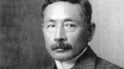 夏目漱石、生徒のために英語の教科書 自ら翻訳「諸君の参考」に