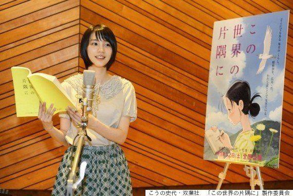 「映画は双方向通信になった」片渕須直監督が大人に届けるアニメ、熱狂生む仕掛けとは?【この世界の片隅に】