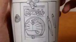 「ドラえもん」紙コップで再現 凄すぎる創意工夫が反響を呼ぶ(動画)