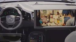 自動運転車、運転中のひまつぶし用に動画ストリーミング機能が搭載される?