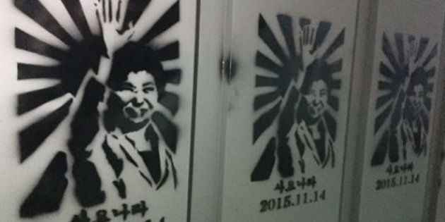 私は朴槿恵大統領の風刺画を描いて、懲役刑を求刑されました。