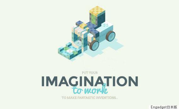 Mindstormsのライバルとなるか? ソニーがプログラミング可能なロボットブロック『KOOV』を発表