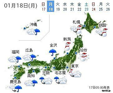 17日夜から雪、東京でも積雪のおそれ
