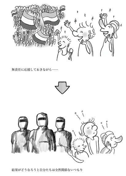 バブル女性は日本の新しいお見合い仲介者になれるか?
