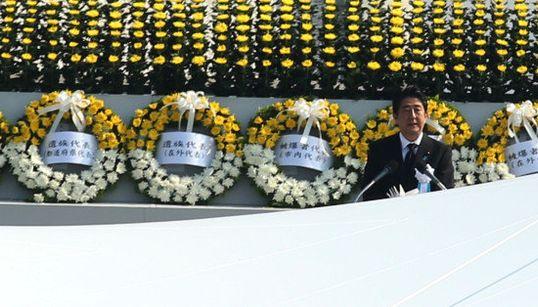 安倍首相「広島原爆の日」の挨拶、2015年はコピペはなかった 安保法案には触れず