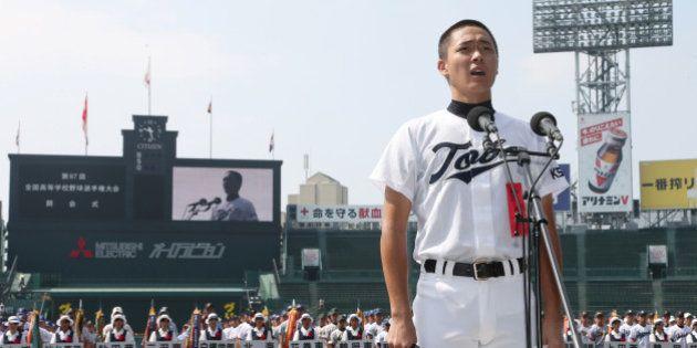 高校野球の選手宣誓「8月6日の意味を深く胸に刻み」(全文)