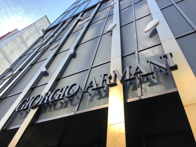 ジョルジオ・アルマーニ・ジャパンが入るビル=中央区銀座5丁目