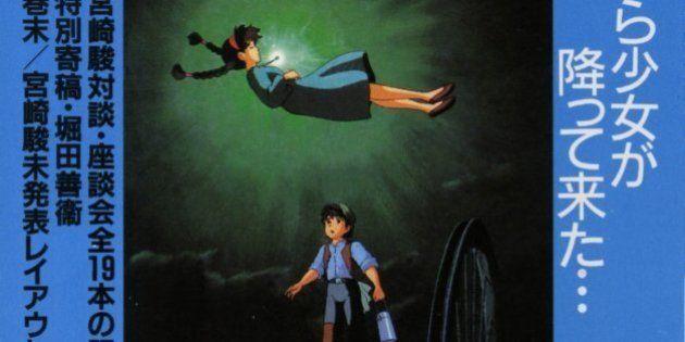 「天空の城ラピュタ」には幻のタイトルがあった