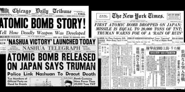【戦後70年】原爆投下はどう報じられたか 1945年8月7日はこんな日だった
