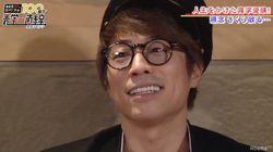 田村淳、全て不合格。青山学院大学に入学する夢かなわずも
