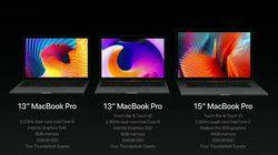 新MacBook Pro発表。新機能「Touch