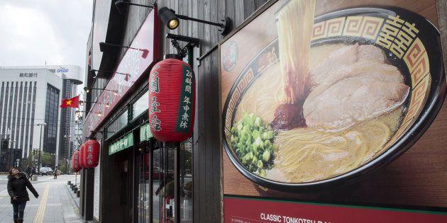 福岡市内の「一蘭」の店舗