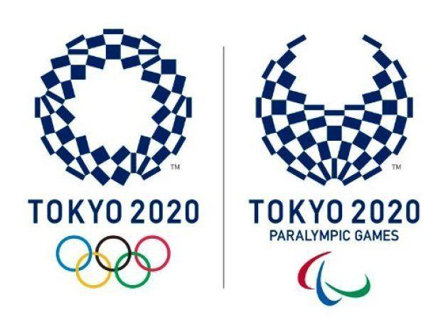 東京2020オリンピック・パラリンピック公式エンブレム