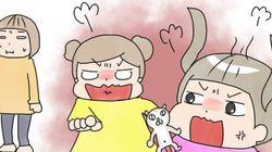 毎日のように繰り広げられる姉妹の喧嘩事情―仲良し姉妹の日常(3)