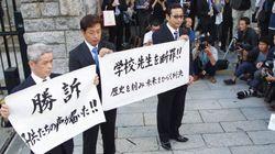 「津波を予測できた」大川小学校めぐる裁判で遺族勝訴 14億円の賠償命令