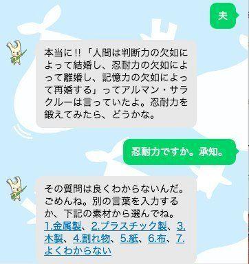 横浜 市 ゴミ の 捨て 方