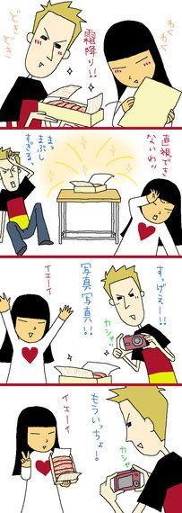 日本vsドイツの霜降り肉問題ー夫はゲルマン人(10)