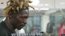 カメルーン出身のボクサー、韓国で難民申請が認められる 強制送還の危機からチャンピオンに