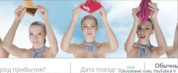 キャビンアテンダント風の女性が裸でアピールする動画⇒
