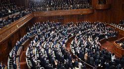 今回の解散総選挙で「万歳三唱」に値する「大義」とは何なのか