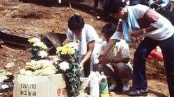 日航ジャンボ機墜落から32年 当時の写真で振り返る