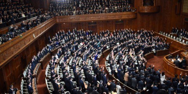 Japanese ruling lawmakers shout 'Banzai' call right after passing the dissolution of the lower house...
