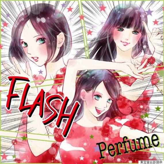 Perfumeの「ちはやふる」主題歌、ジャケットは末次由紀が手がける