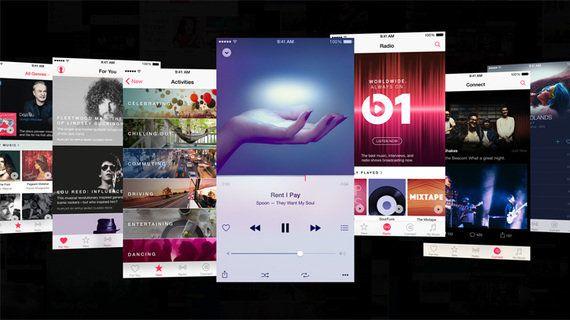 定額聴き放題の音楽配信「Apple
