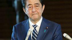 安倍首相「行政全体の信頼を揺るがしかねない」