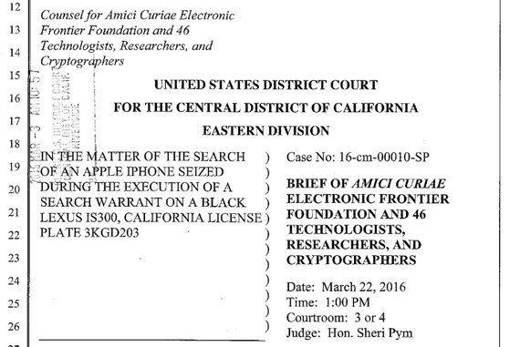 アップルとFBI:「暗号は人権のツール」国連高等弁務官が動く