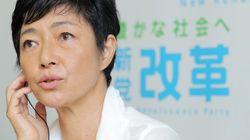 高樹沙耶容疑者を逮捕 石垣島で大麻所持の疑い、参院選出馬の元女優