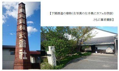 東京から試みる地元の地方創生-自分で動く「地元創生」(1):基礎研レター