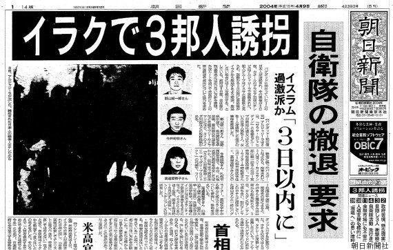 イラクで人質になった今井紀明さんが目指す「10代の未来を『自己責任』で否定しない社会」