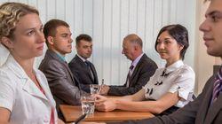 職場で最も不快とされる話題は『偏見に基づく会話』