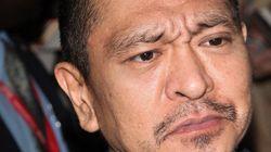 松本人志、ココリコ遠藤の再婚フライング報道に怒り「幼児虐待やないか」