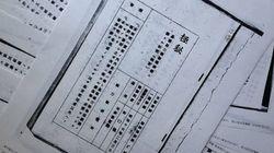 結論は「日本必敗」...開戦前に存在した「奇跡の組織」総力戦研究所とは?